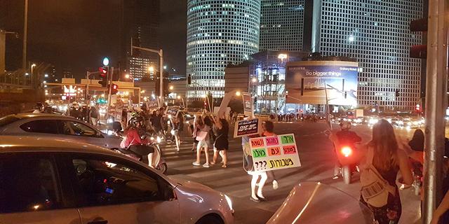 הערב: הפגנת מורים מול קריית הממשלה