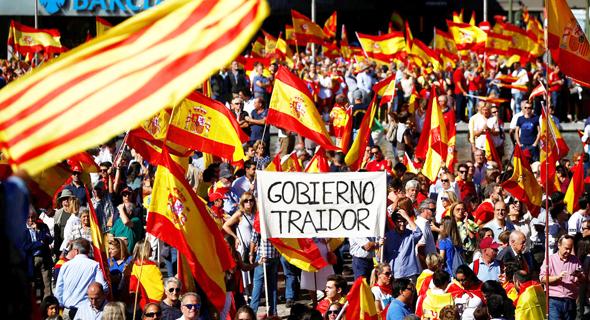 הפגנה נגד היפרדות קטלוניה מספרד