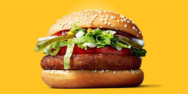 לראשונה: מקדונלד'ס מוכרת המבורגר טבעוני