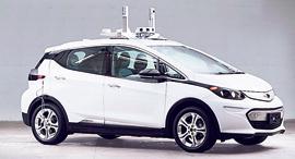 רכב אוטונומי, צילום: יצרן