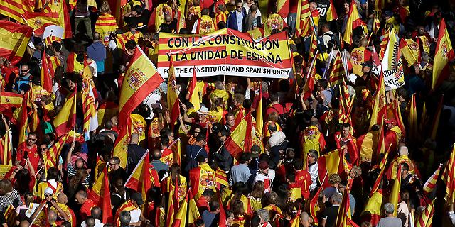 הפגנה נגד היפרדות של קטלוניה מספרד, צילום: איי פי