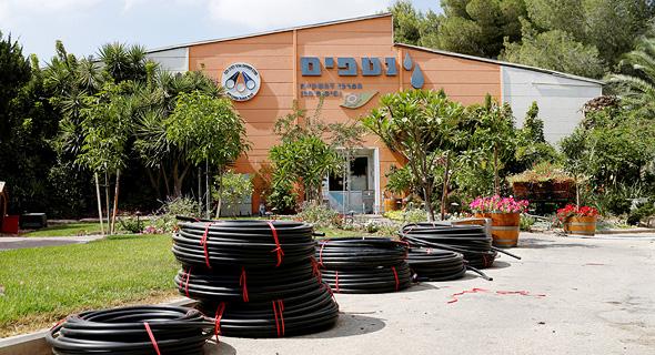 Netafim factory in Kibbutz Hatzerim