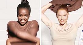 """הפרסומת. הדוגמנית השחורה משמאל הופכת לבנה אחרי שימוש  ב""""דאב"""", צילום: Dove"""