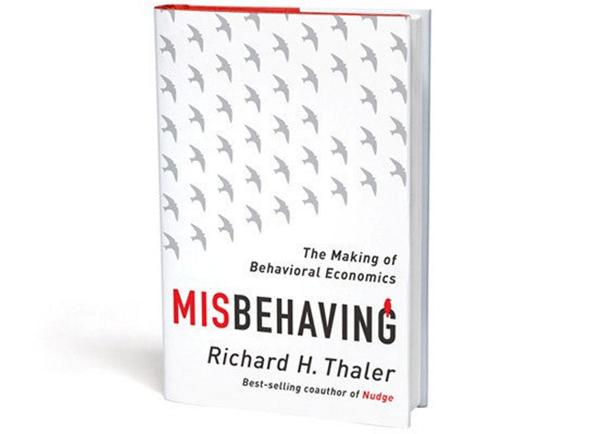 עטיפת הספר misbehaving