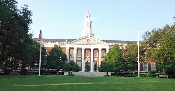 בית הספר למינהל עסקים בהרווארד