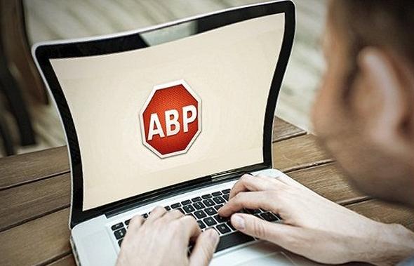 Ad-blocking (illustration)