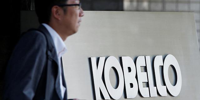 יצרנית מתכות ענקית ביפן זייפה מידע על איכות מוצריה ששימשו למטוסים ומכוניות