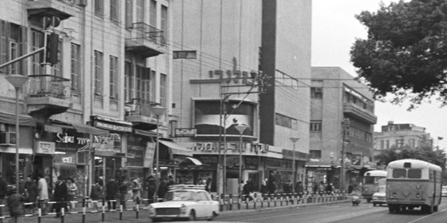 קולנוע אלנבי בשנת 1969, צילום: דוד רובינגר