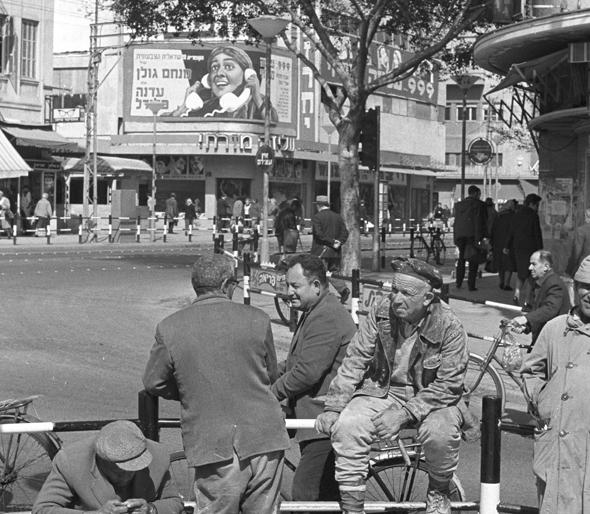 קולנוע אלנבי בשנת 1967 , צילום: דוד רובינגר