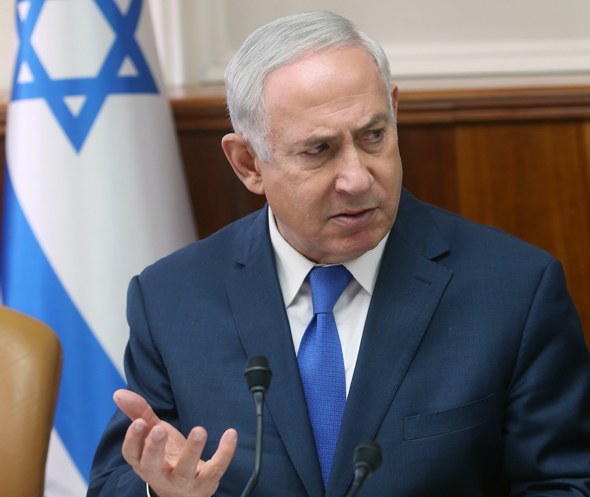 ראש הממשלה נתניהו בישיבה היום