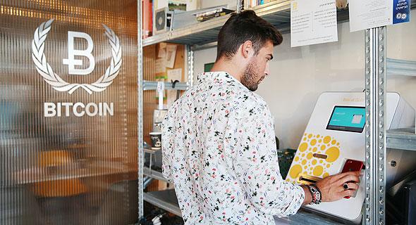 רכישה מכספומט בשגרירות הביטקוין באחוזת בית 1 בתל אביב. במקום מתקיימות פעילויות רבות בנושא המטבע הווירטואלי