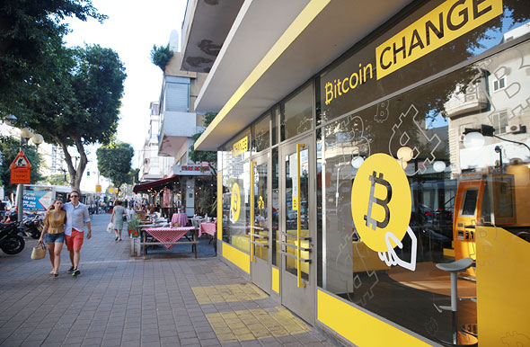 Bitcoin Change in Dizengoff Street. Photo: Orel Cohen