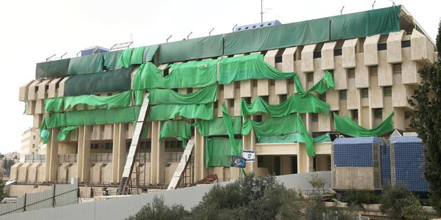בנק ישראל הסתבך בבונקר: השיפוץ יעלה עוד 8.5 מיליון שקל