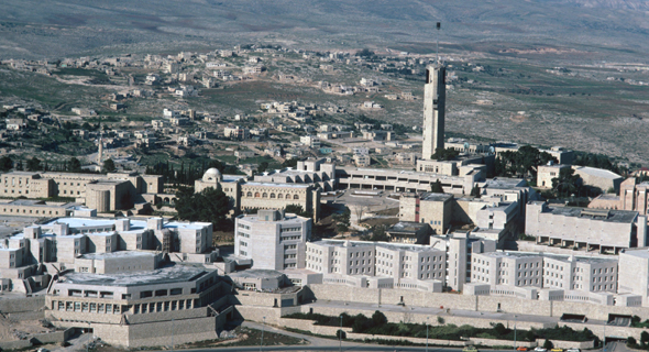 The Hebrew University of Jerusalem. Photo: David Rubinger