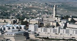 האוניברסיטה העברית, צילום: דוד רובינגר