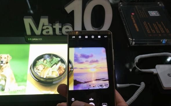 וואווי Mate 10 pro 16, צילום: עומר כביר