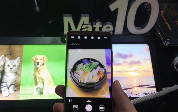 וואווי Mate 10 pro 17, צילום: עומר כביר