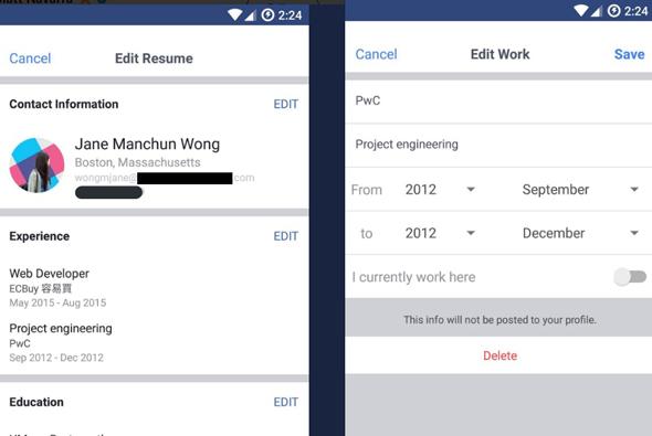פייסבוק חיפוש עבודה, צילומי מסך מטוויטר