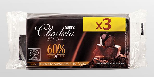 ריקול של טבלאות שוקולד צ'וקטה וצ'וקולטה בגלל עָש