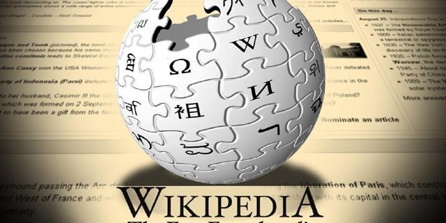 יוטיוב לא תיאמה דבר. ויקיפדיה, צילום: seoclerk
