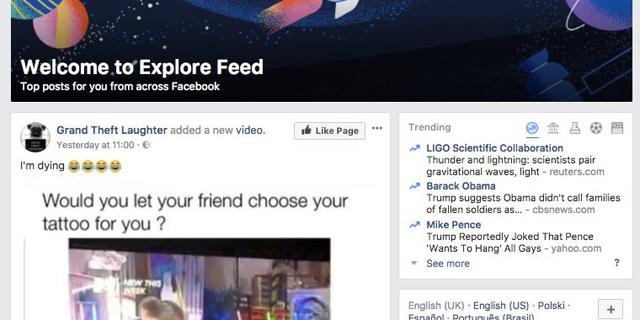 פייסבוק מאשרת: אנו בוחנים פיצול של הפיד שלכם