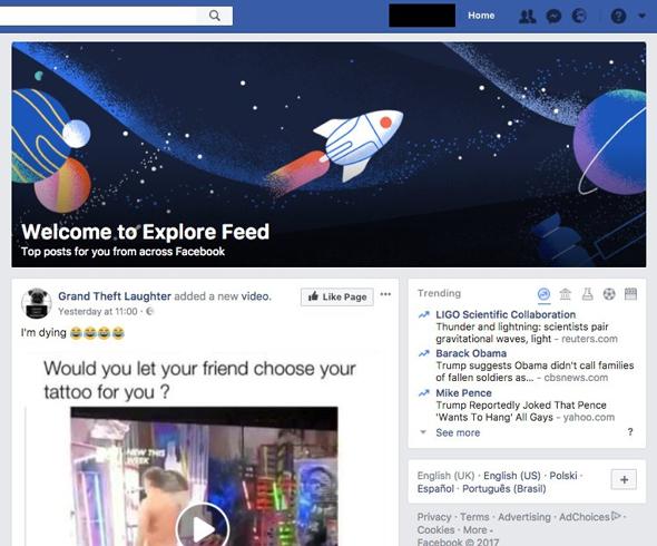פייסבוק אקספלור Explore , צילום: מטוויטר
