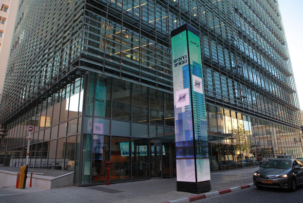 Tel Aviv Stock Exchange. Photo: Oren Cohen