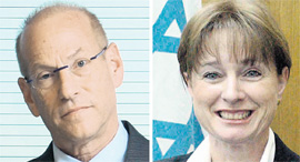 """מימין: השופטת ענת ברון והמפרק עו""""ד רון גזית, צילומים: אתר בתי המשפט, עמית שעל"""