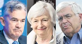 המועמדים לראשות הפד: ג'ון טיילור, ג'נט ילן וג'רום פאוול, צילומים: בלומברג