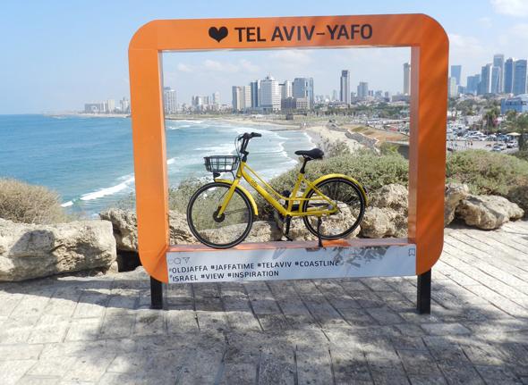 אופני ofo בישראל