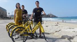 אופני ofo בישראל, צילום: ofo