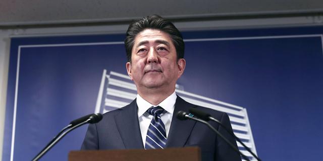 לאחר שנתיים של צמיחה - כלכלת יפן התכווצה ברבעון הראשון