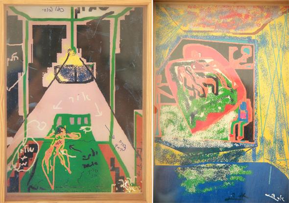 שלושה מציוריו של אסי דיין. נמצאו גם בבוידעם ומאחרי מכונת הכביסה, צילום רפרודוקציה: אוראל כהן