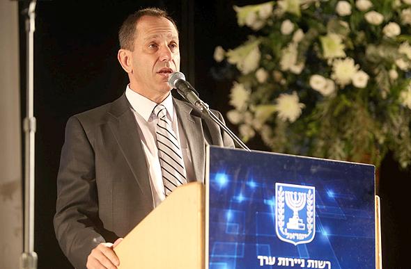 שמואל האוזר