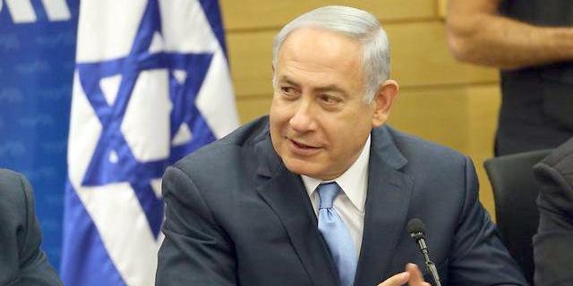 Netanyahu Assembles Team to Address U.S. Tax Reform