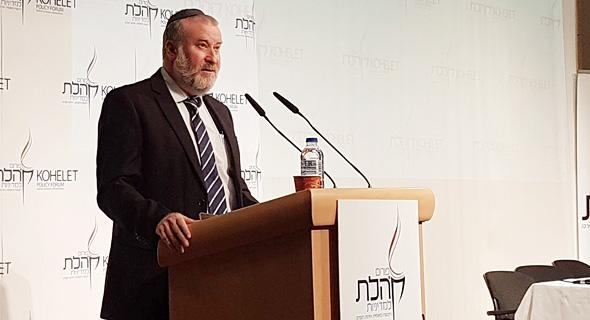אביחי מנדלבליט היועץ המשפטי לממשלה בכנס פורום קהלת ב ירושלים