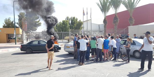 הפגנה של עובדי נגב קרמיקה, צילום: דוברות ההסתדרות