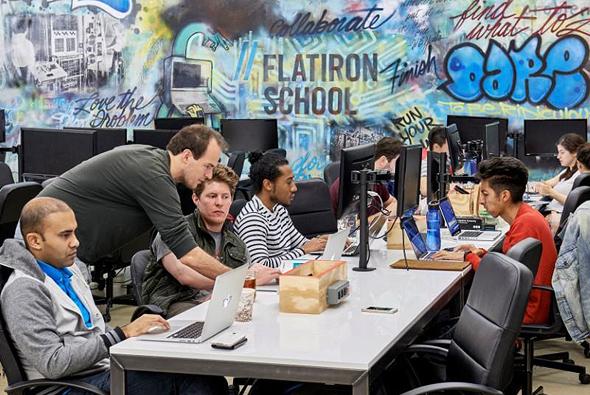 wework  בית ספר ללימודי תכנות flatiron school, צילום: רויטרס
