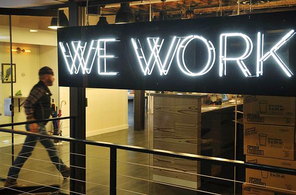 WeWork בוושינגטון