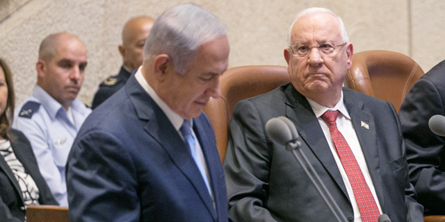 Israeli President Rivlin Says He Will Protest Controversial State Law by Signing it in Arabic