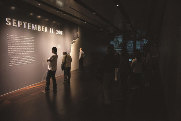 מוזיאון 11 בספטמבר בניו יורק