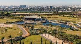 פארק אריאל שרון, צילום: אלבטרוס