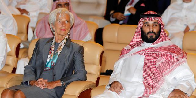 הנסיך הסעודי כינס את הצמרת הכלכלית בדאבוס החדשה