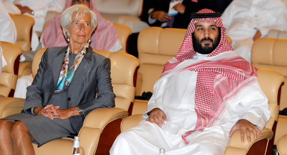 """הנסיך הסעודי מוחמד בן סלמאן ויו""""ר קרן המטבע כריסטין לגארד, צילום: רויטרס"""