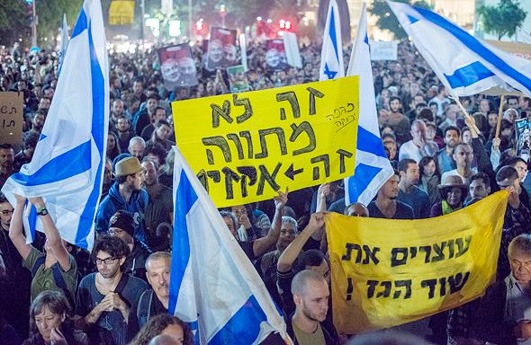 """הפגנה נגד מתווה הגז, נובמבר 2015. """"הופעלו עליי לחצים לסגת מהעתירה"""", צילום: יובל חן"""