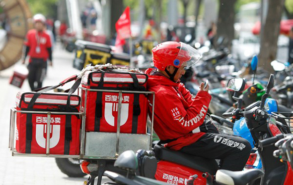 Baidu couriers in China