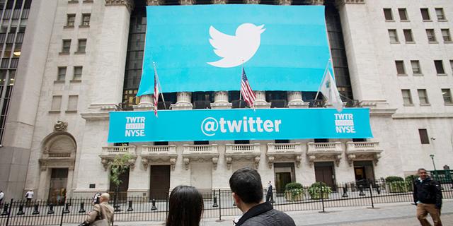 למרות זינוק היסטורי במספר המשתמשים - טוויטר הפסידה ברבעון השני יותר ממיליארד דולר