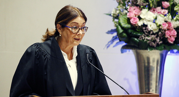 נשיאת העליון אסתר חיות