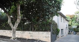 ביתו של אליעזר פישמן בסביון, צילום: יאיר שגיא