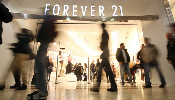 Forever 21 in Tel Aviv. Photo: Amit Magal